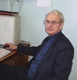 Дроханов А.Н.