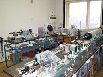 Лаборатория